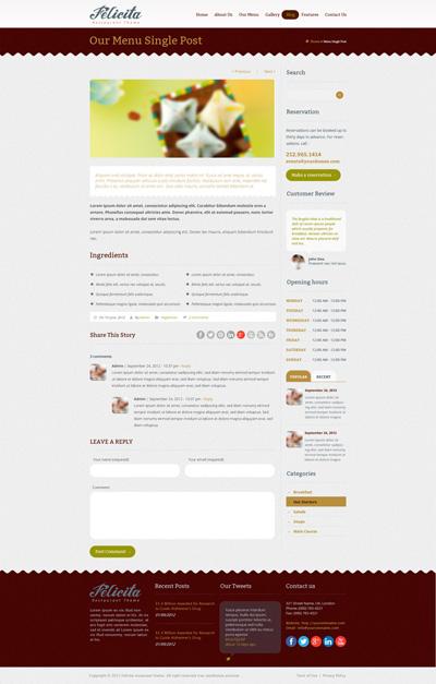 Шаблон сайта по ландшафтному дизайну