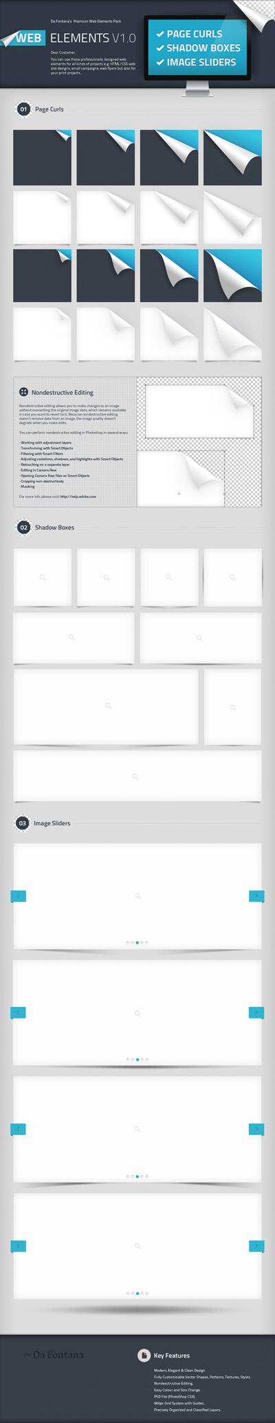 Загнутый уголок бумаги, слайдеры