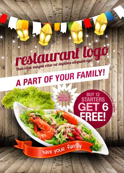 Постер (флаер) для ресторана