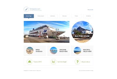 Шаблон небольшого туристического сайта
