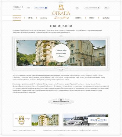 Исходник сайта отеля, бизнес центра