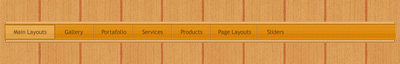 Горизонтальное меню на деревянном фоне