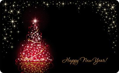 На новый год