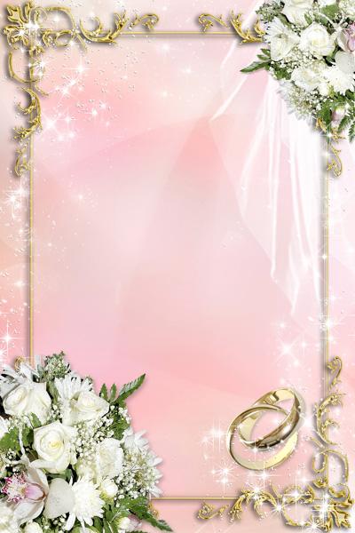 Шаблон для открытки с днем свадьбы