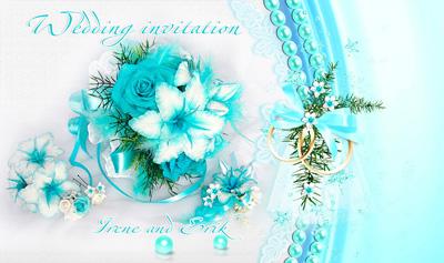 Свадебный шаблон голубого цвета