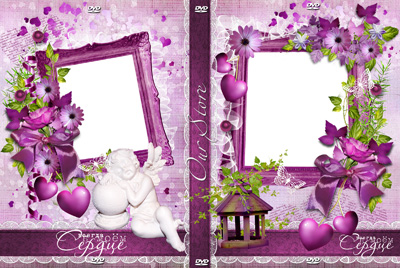 Обложка на свадебный диск фиолетового цвета