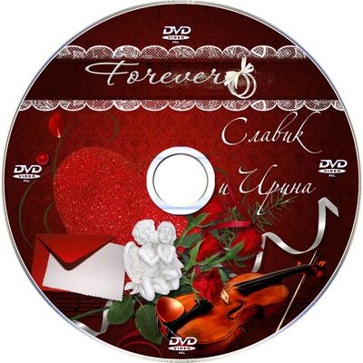 Красивая задувка на свадебный диск