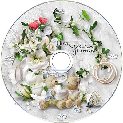 Белая задувка на свадебный диск