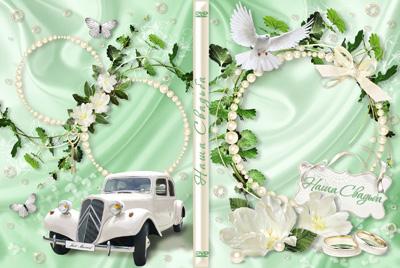 Зеленая обложка на свадебный диск