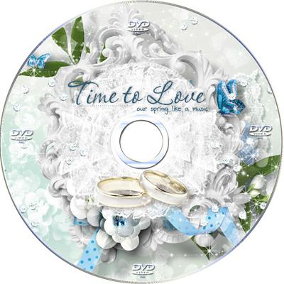 Картинки для дисков свадебные