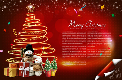 Открытка с новогодними пожеланиями