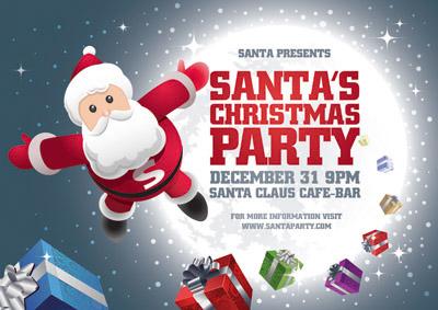 Плакат к новогодней вечеринке