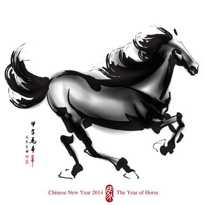 Красивая лошадка к Новому году