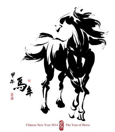 Лошадь к новому году