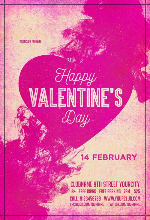 Постер на День Святого Валентина