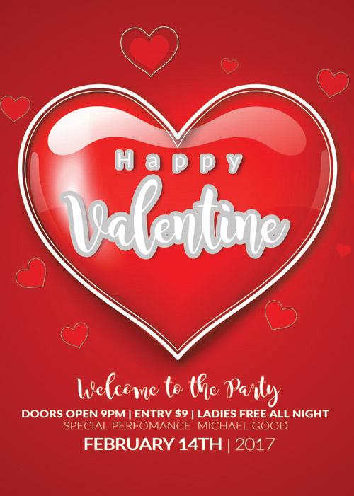 Постер-открытка на День Святого Валентина со стеклянным сердцем