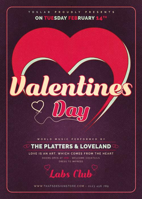 Флаер на День Святого Валентина
