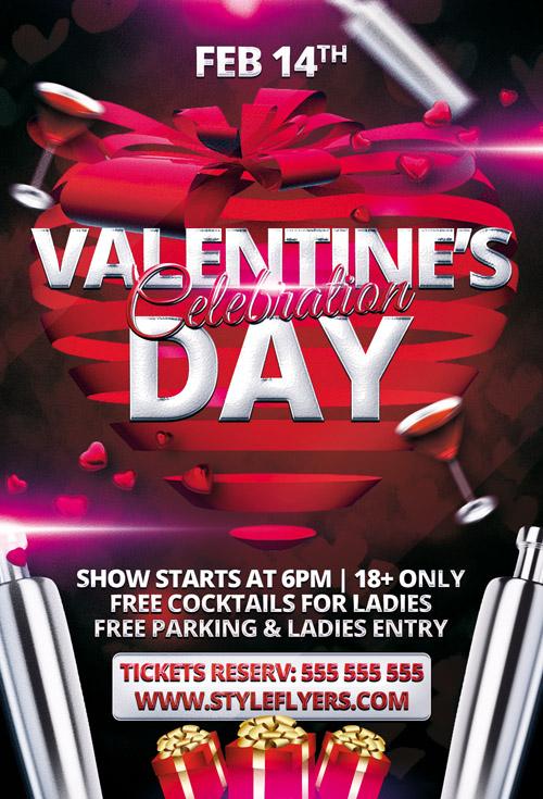 Постер к вечеринке в День Святого Валентина
