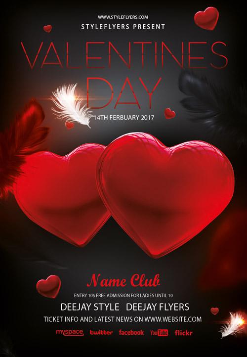 Черный постер на День Святого Валентина
