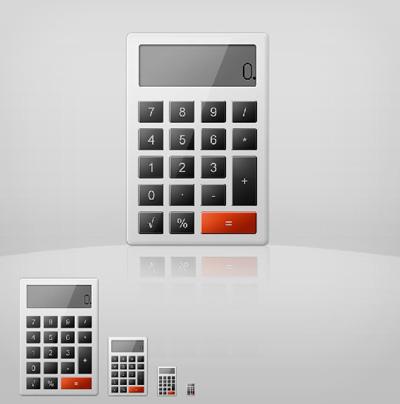 Калкулятор