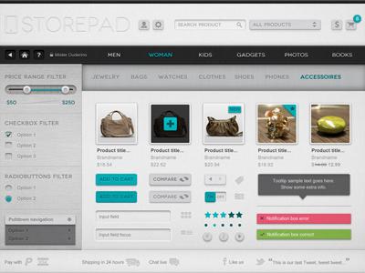 Набор элементов для интернет-магазина
