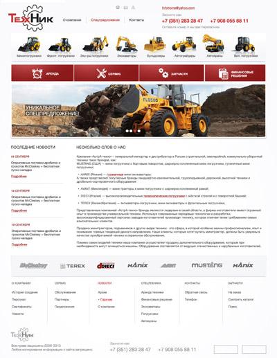 Шаблон сайта по аренде и продаже строительной техники