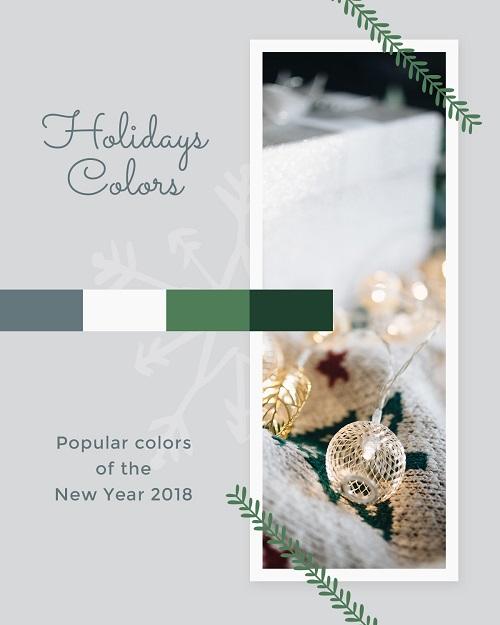 Цвета нового года