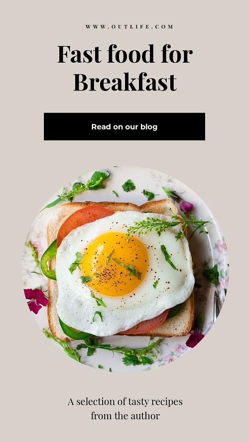Шаблон для завтрака в ресторане - брускетта