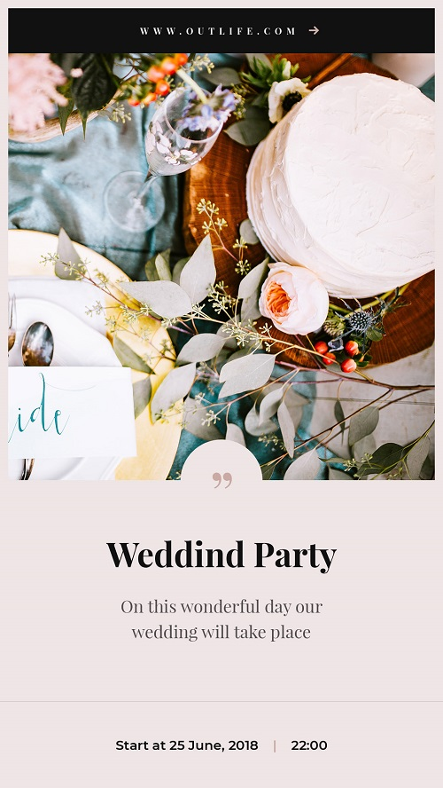 Баннер для свадебной вечеринки