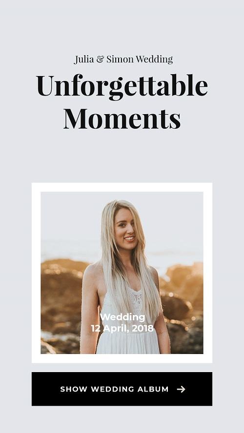 Легкий шаблон для невесты