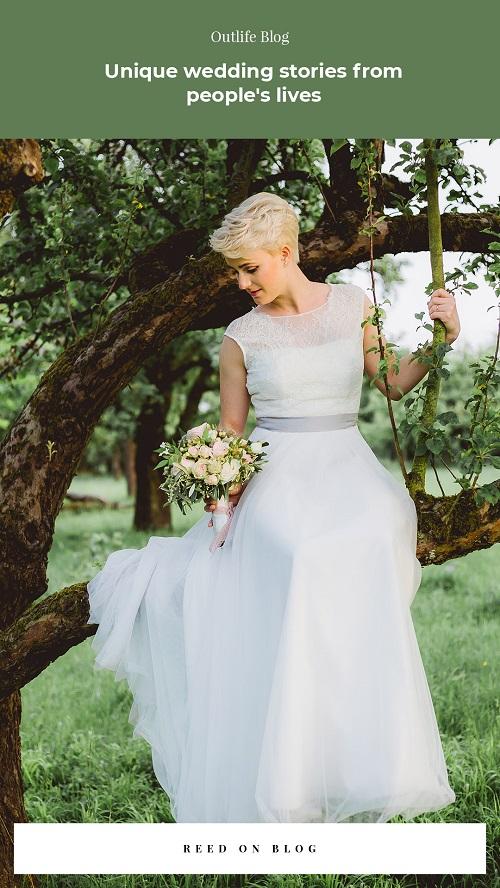 Шаблон для свадебной фотогалереи или сторис