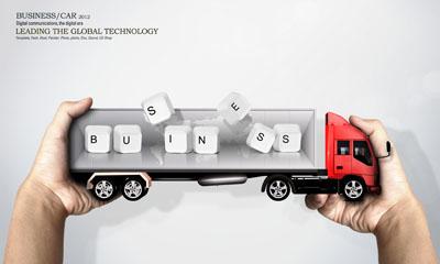 Исходник грузовика с буквами
