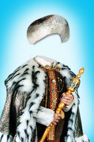 Исходник с костюмом императора