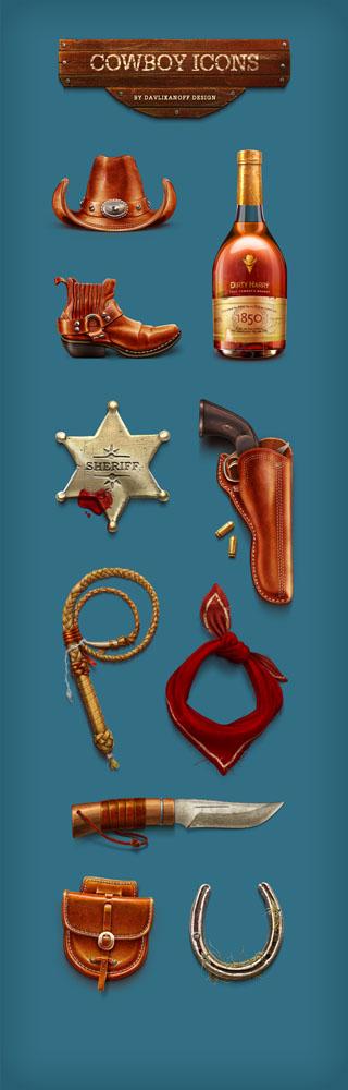 Исходник ковбойских иконок