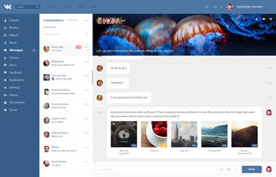 Макет сайта вконтакте