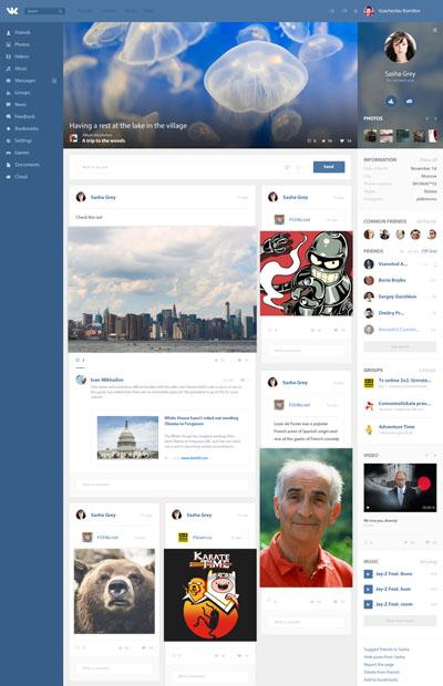 Макет сайта с вариантом оформления вконтакте