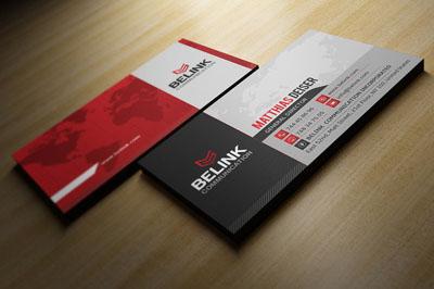 Серо-красная классическая визитка