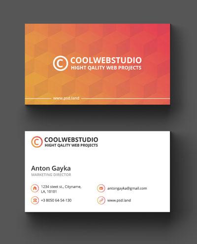 Яркий макет визитки оранжевого цвета