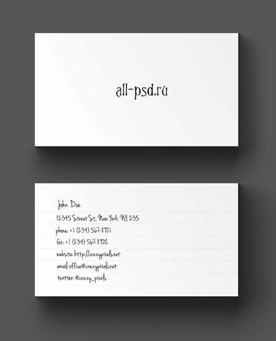 Макет рукописной визитки белого цвета