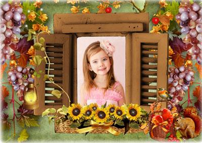 Детская рамка в осеннем стиле