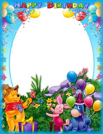 Детская рамка - с днем рождения