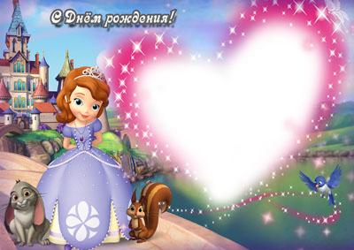 Детский шаблон с принцессой и сердцем