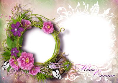 Детская круглая рамка с цветами