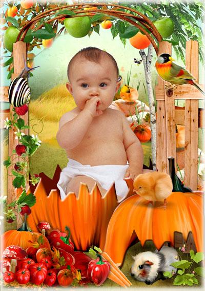 Детский шаблон-рамка на Хэллоуин