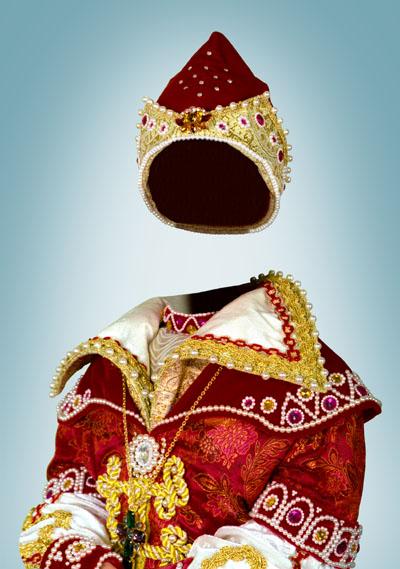 Детский костюм для мальчика  - царь