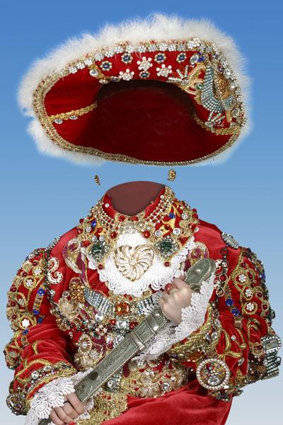 Детский костюм для мальчика - принц
