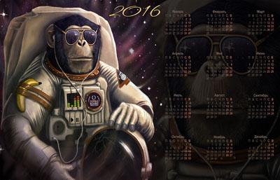 Календарь на 2016 год с обезьяной