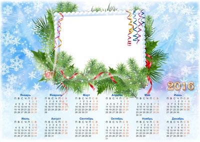 Календарь на 2016 год с зимним фоном и рамкой