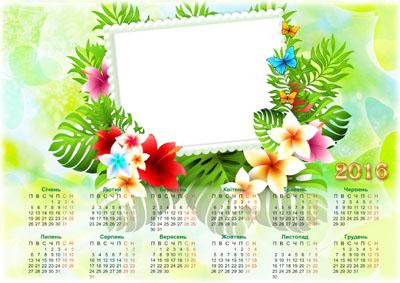 Календарь на 2016 год с летним фоном и рамкой