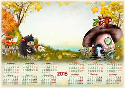 Календарь на 2016 год детский с грибами